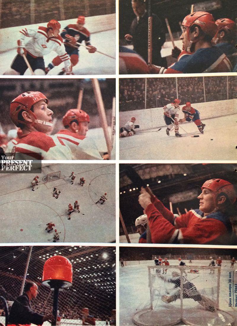 Хоккей 1968г.