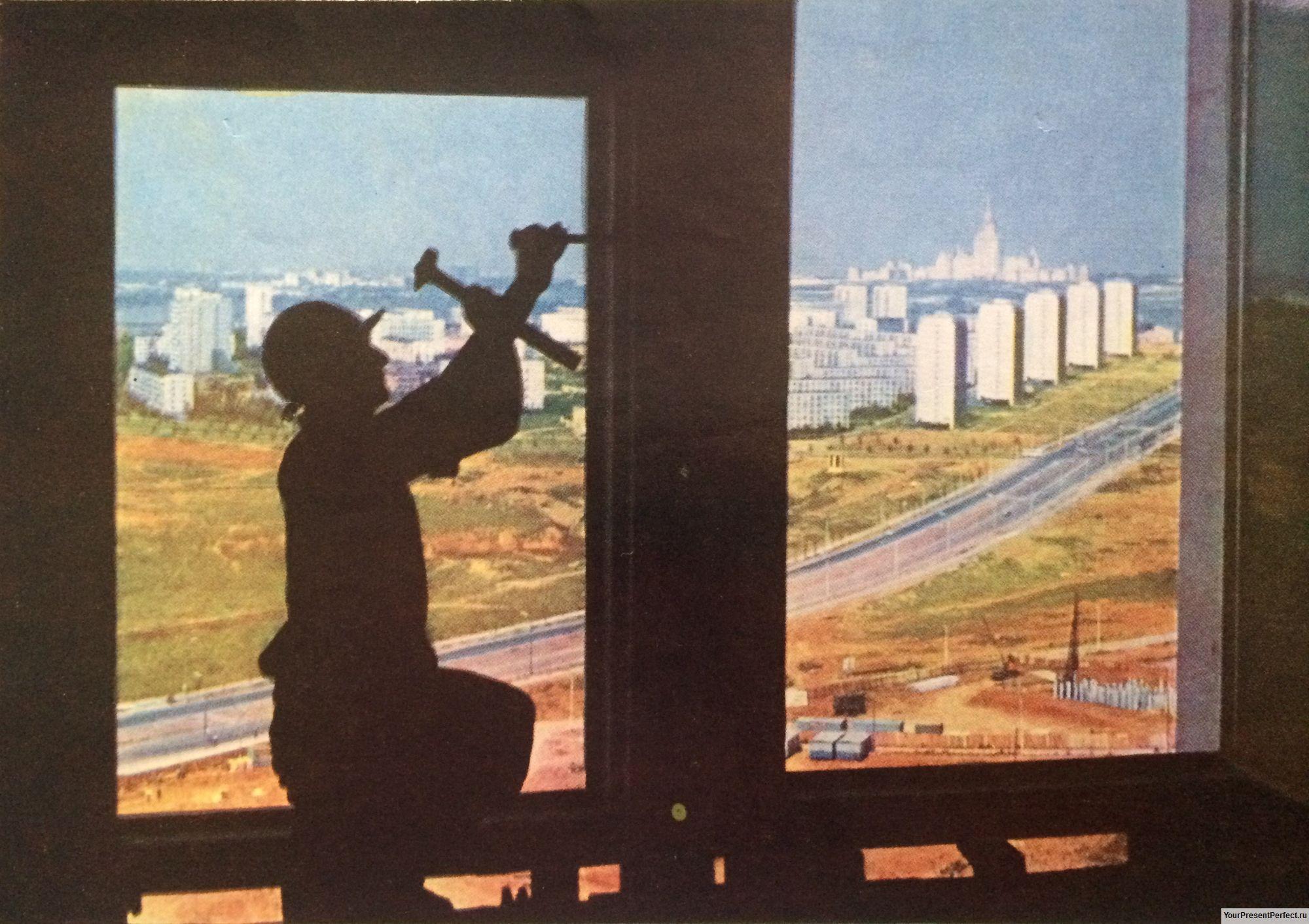 Строительство на Ленинском проспекте Москвы 1971г.