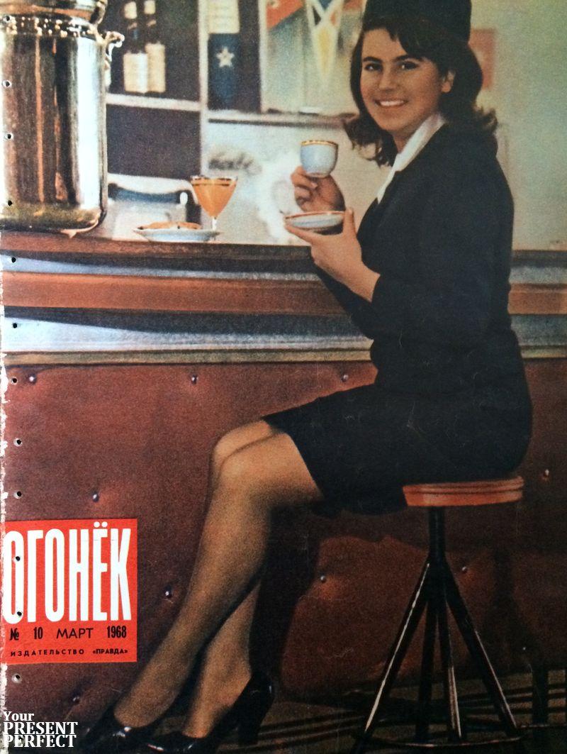 Журнал Огонек №10 март 1968