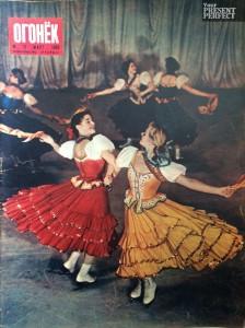 Журнал Огонек №13 март 1959