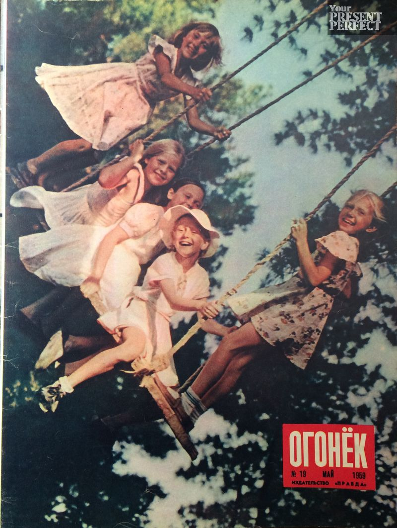 Журнал Огонек №19 май 1959