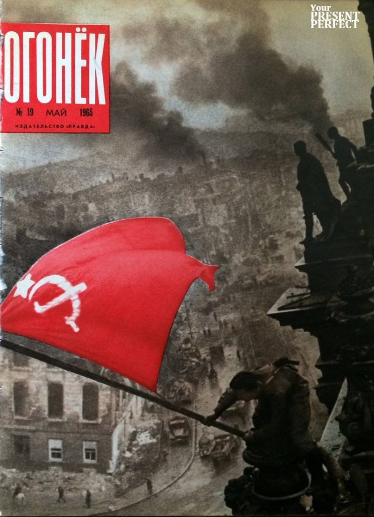 Журнал Огонек №19 май 1965