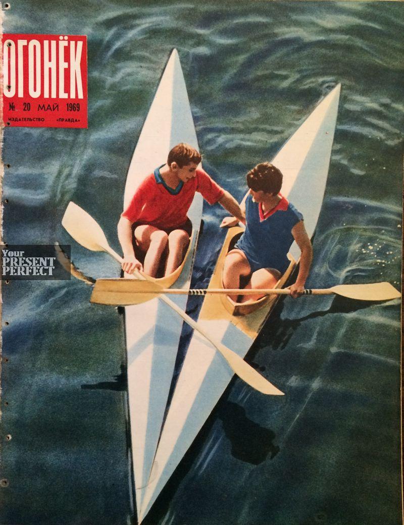 Журнал Огонек №20 май 1969
