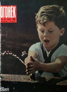 Журнал Огонек №22 май 1965