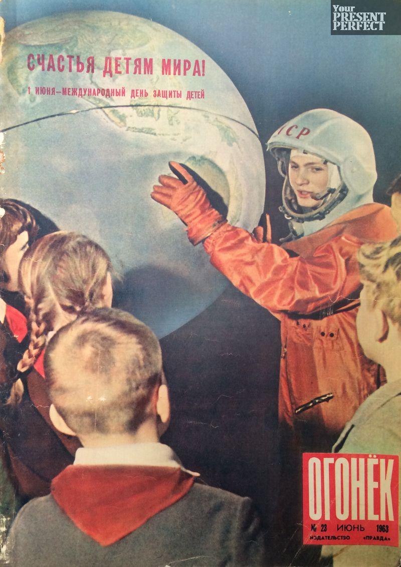 Журнал Огонек №23 июнь 1963
