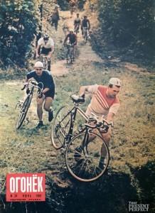 Журнал Огонек №24 июнь 1959