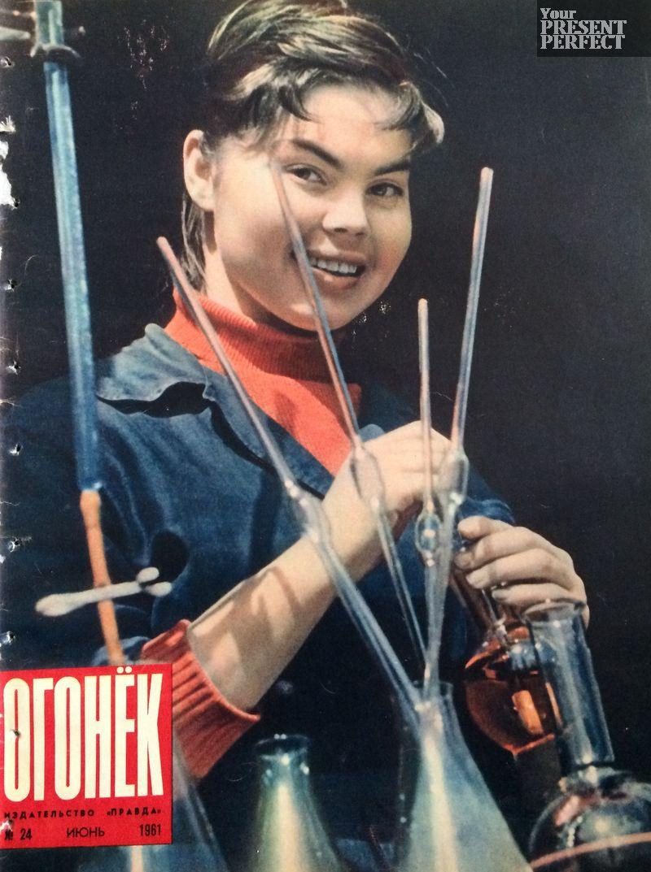 Журнал Огонек №24 июнь 1961