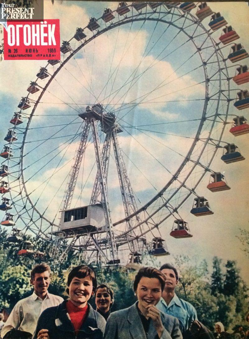 Журнал Огонек №26 июнь 1959