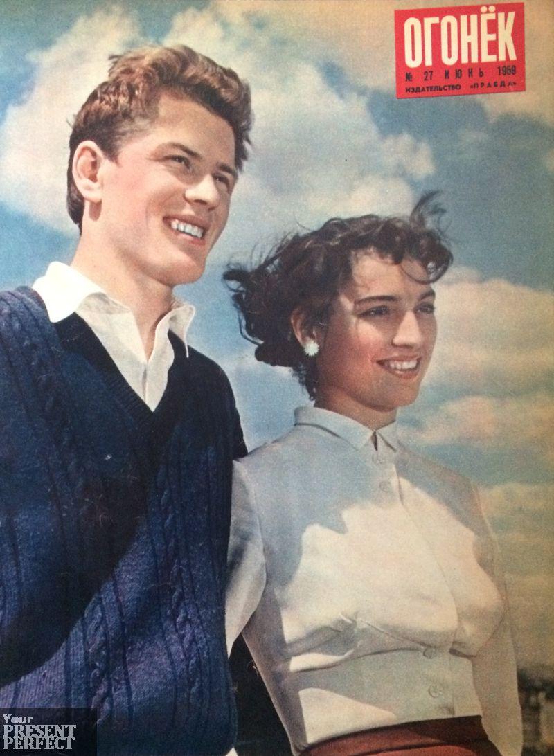Журнал Огонек №27 июнь 1959