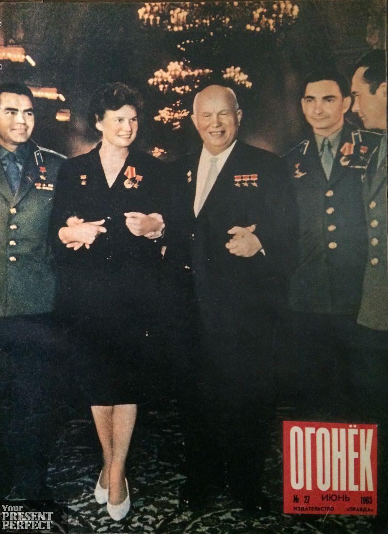 Журнал Огонек №27 июнь 1963