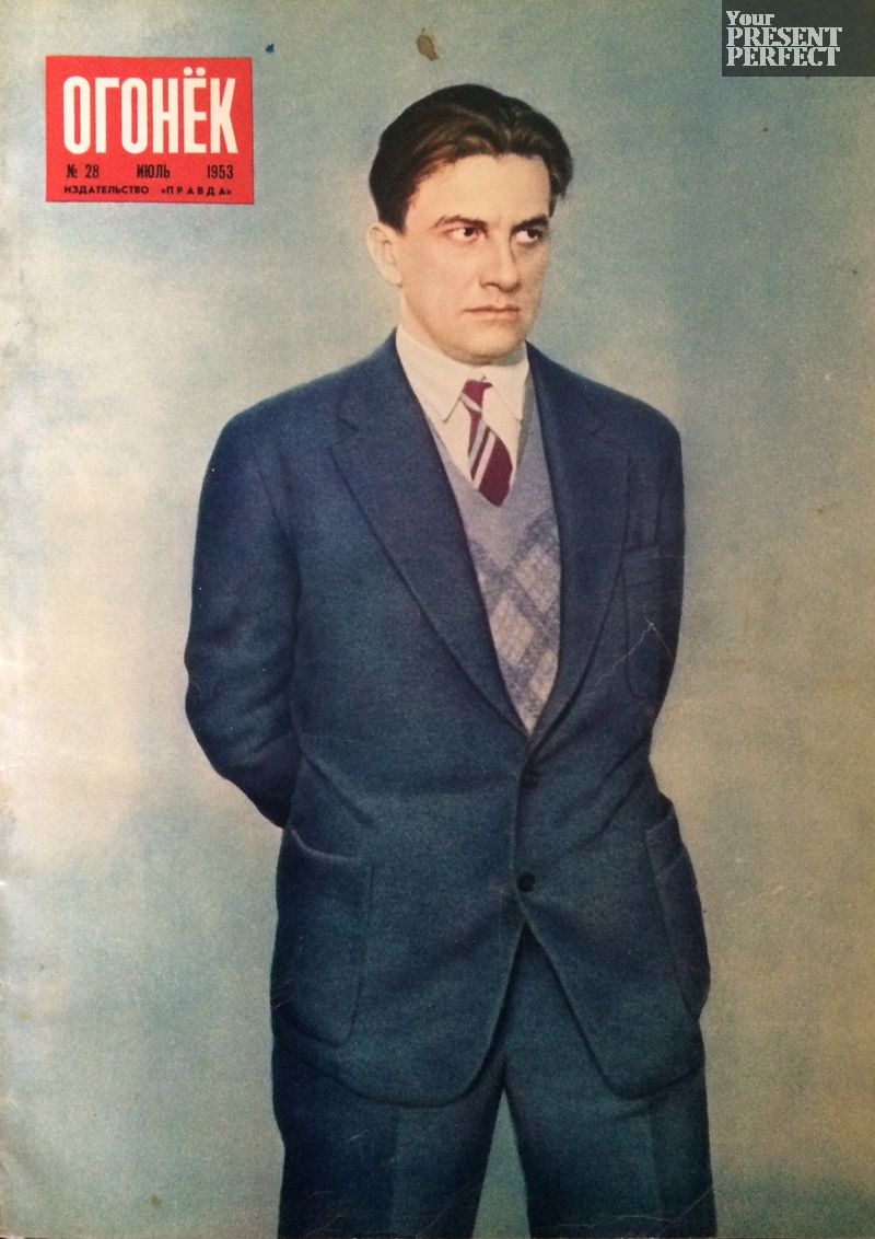 Журнал Огонек №28 июль 1953