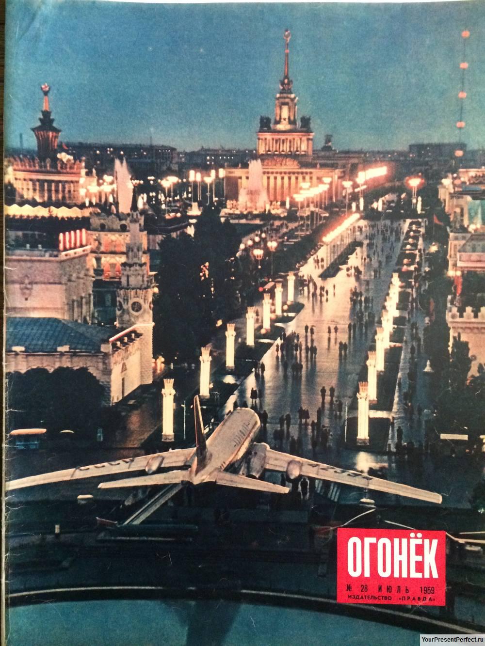 Журнал Огонек №28 июль 1959