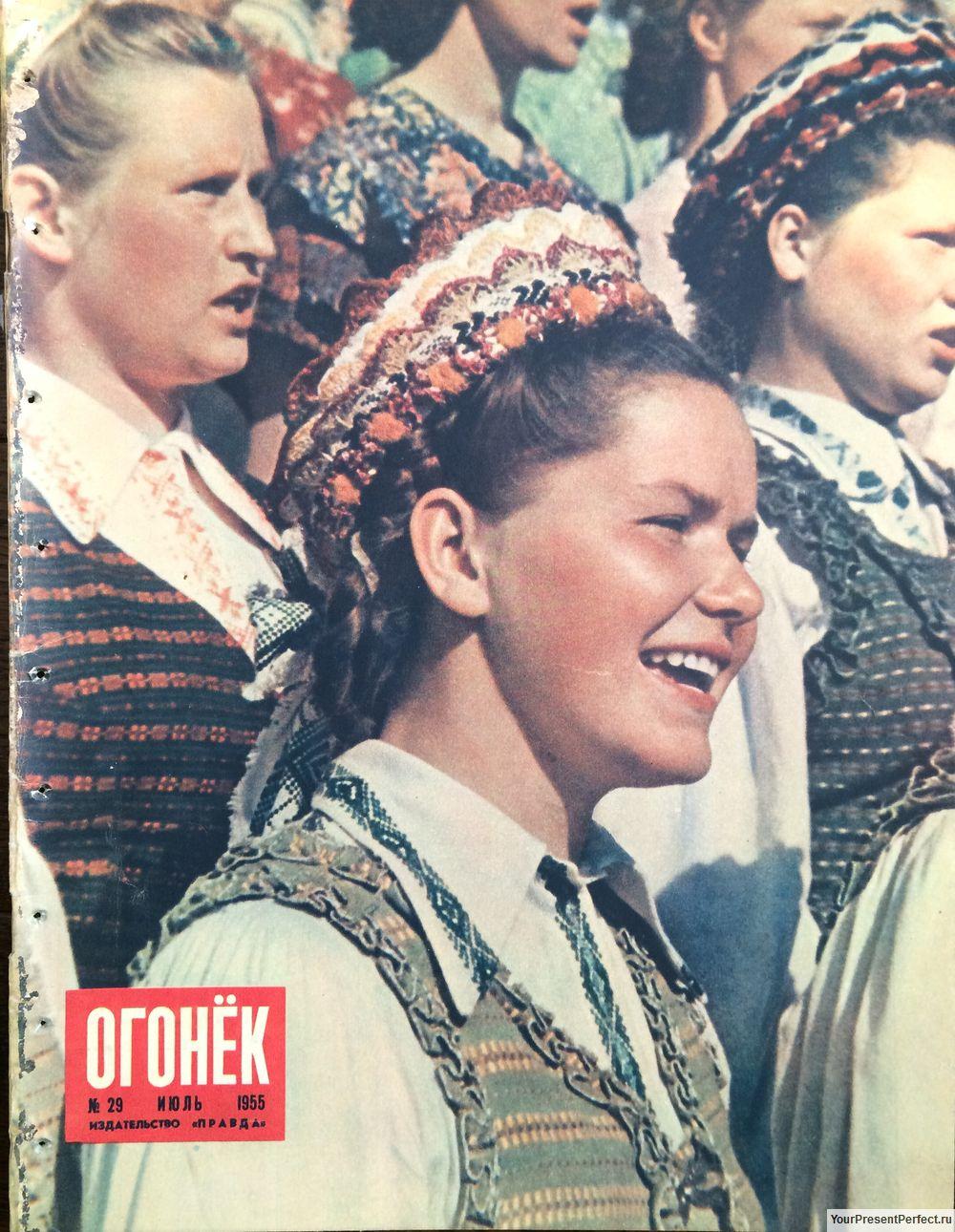 Журнал Огонек №29 июль 1955