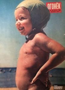 Журнал Огонек №29 июль 1959