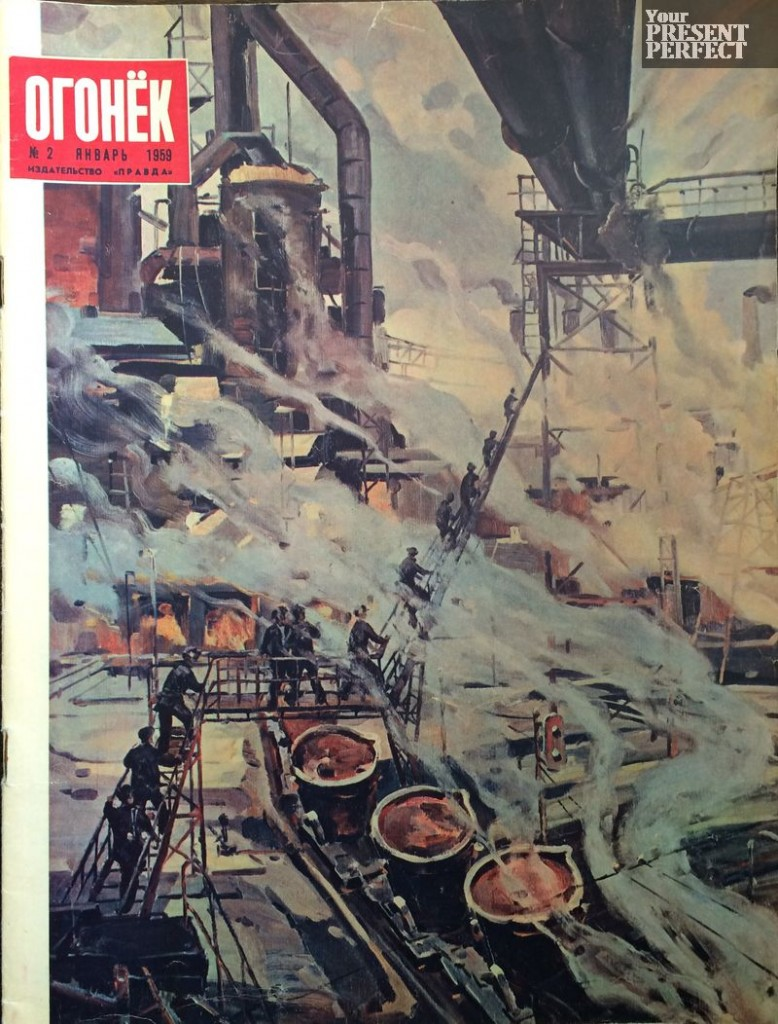 Журнал Огонек №2 январь 1959