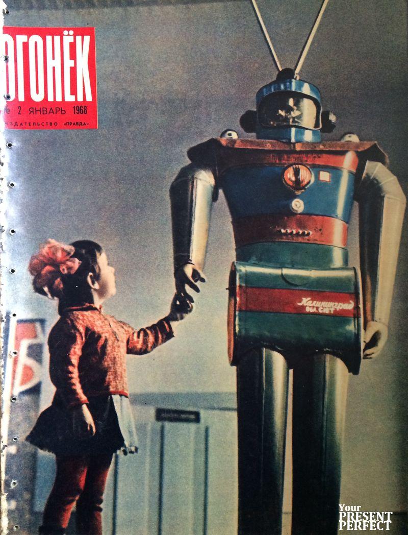 Журнал Огонек №2 январь 1968