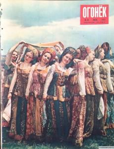 Журнал Огонек №30 июль 1955