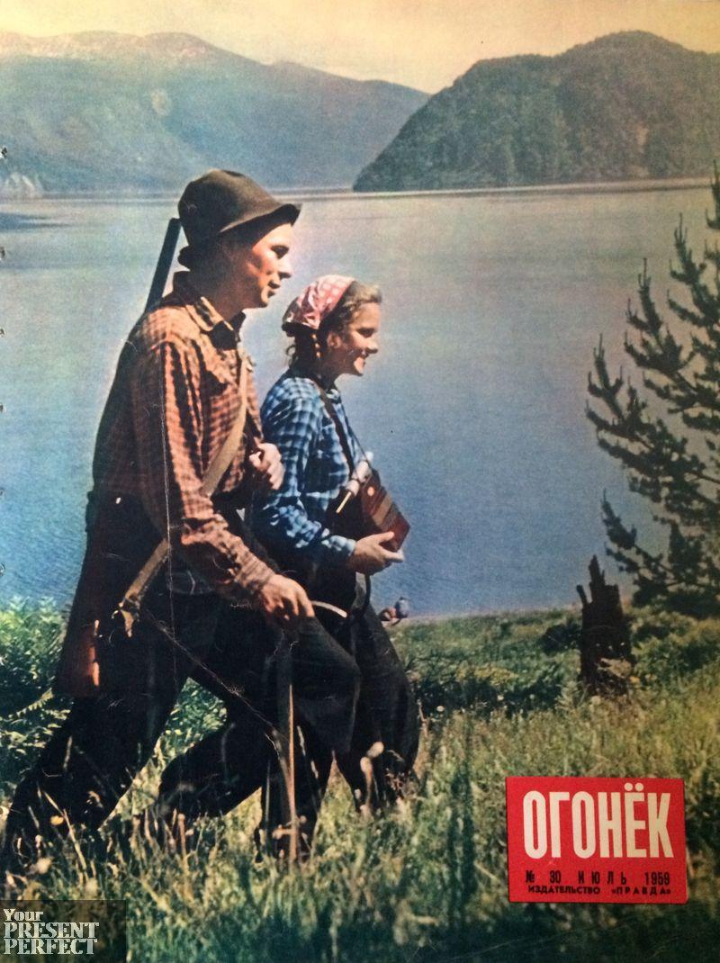 Журнал Огонек №30 июль 1959
