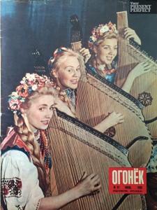 Журнал Огонек №31 июль 1959