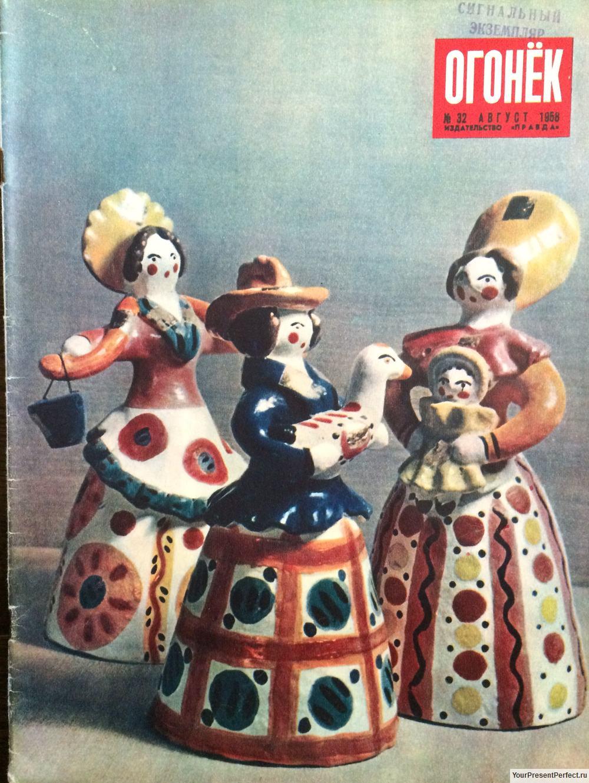 Журнал Огонек №32 август 1958