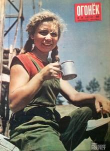 Журнал Огонек №34 август 1959