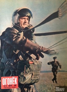 Журнал Огонек №35 август 1959