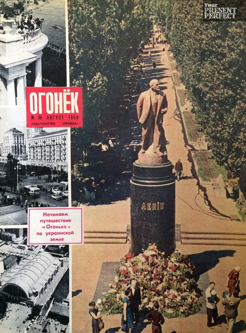Журнал Огонек №36 август 1959