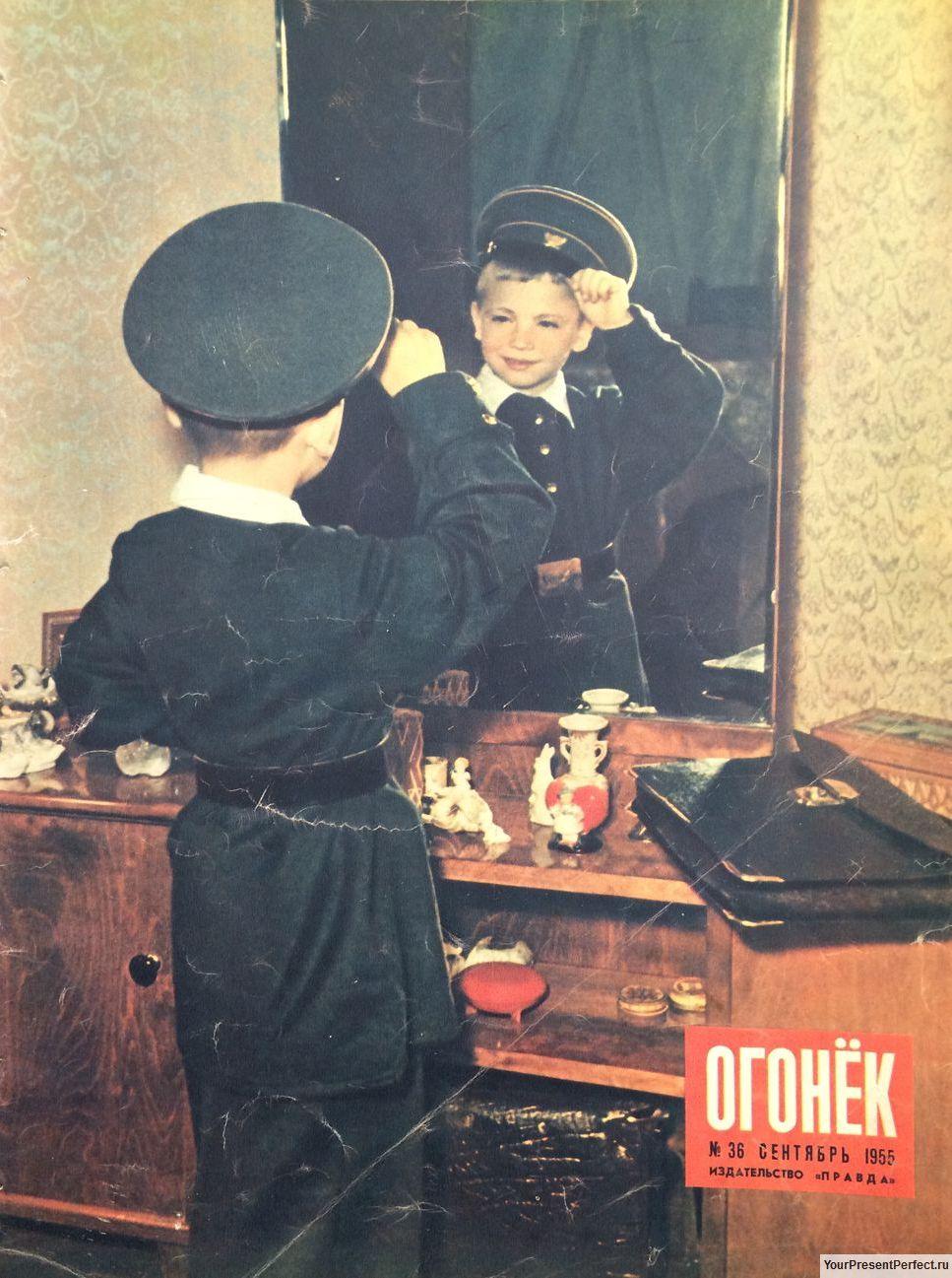 Журнал Огонек №36 сентябрь 1955