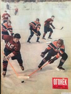 Журнал Огонек №3 январь 1957