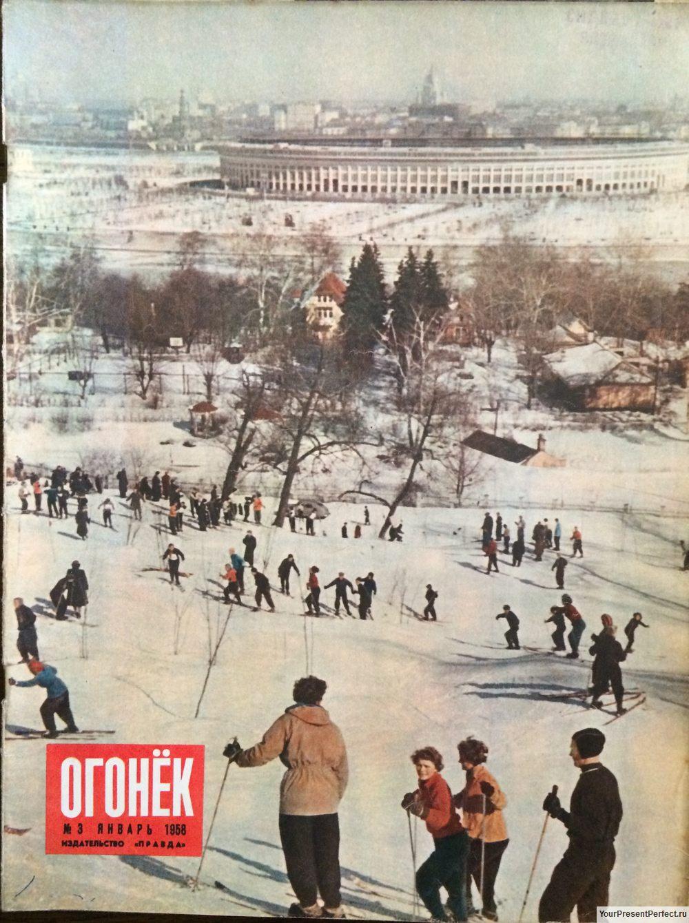 Журнал Огонек №3 январь 1958