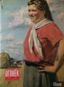 Журнал Огонек №41 октябрь 1950