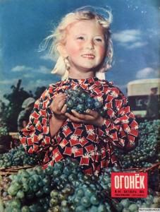Журнал Огонек №44 октябрь 1955