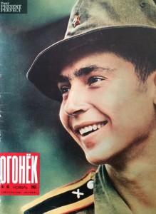 Журнал Огонек №46 ноябрь 1965