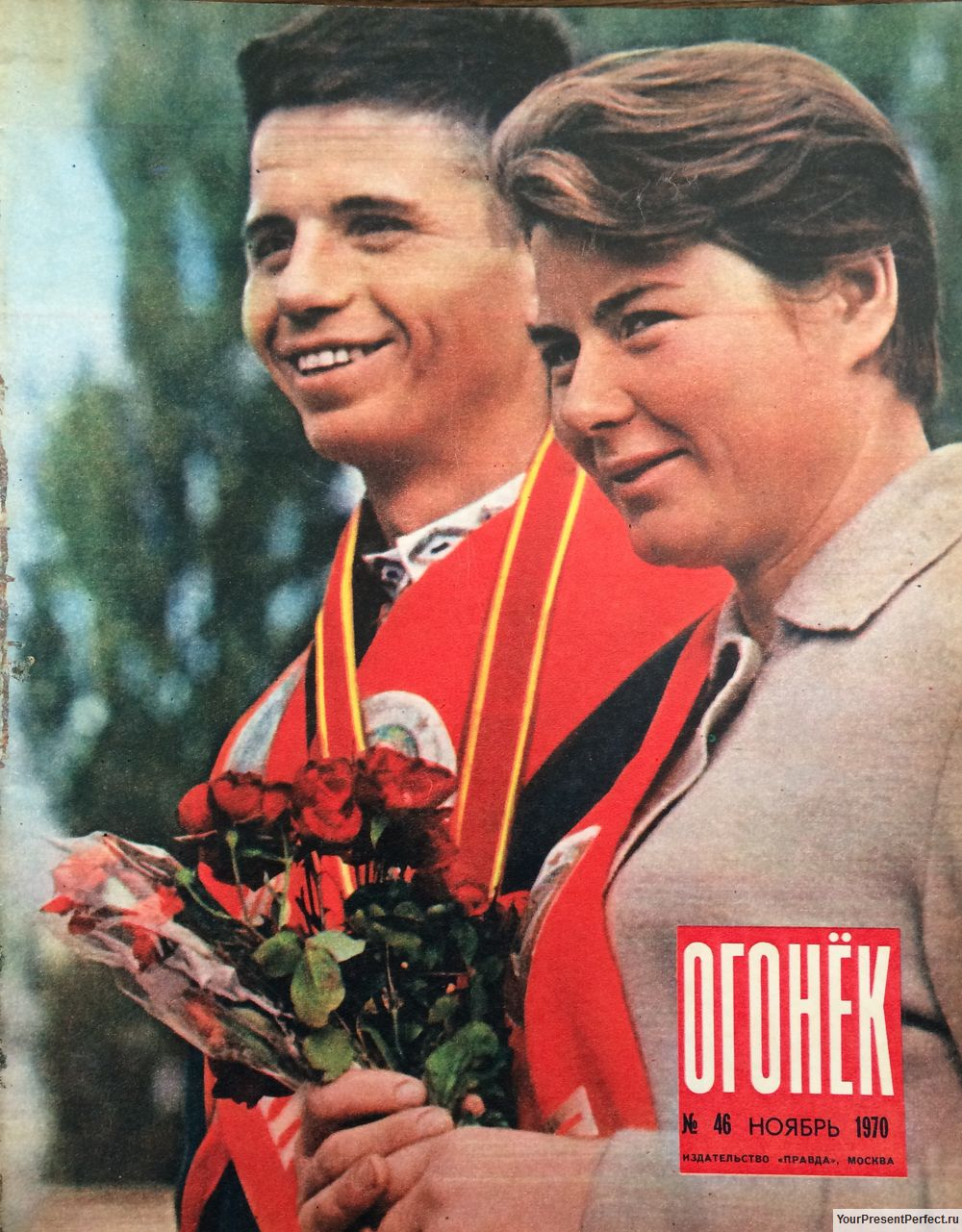 Журнал Огонек №46 ноябрь 1970