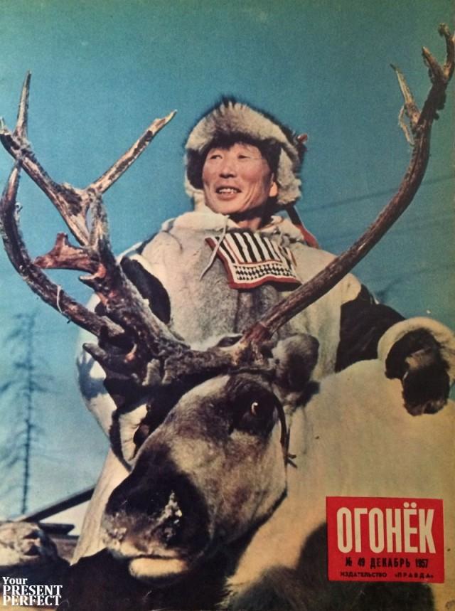 Журнал Огонек №49 декабрь 1957
