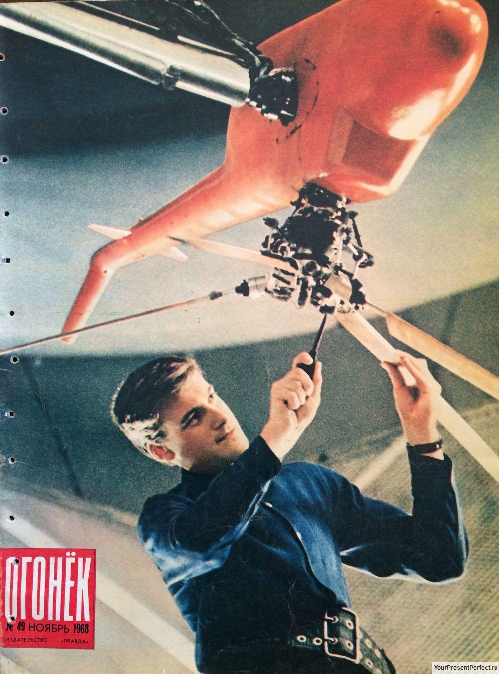 Журнал Огонек №49 ноябрь 1968