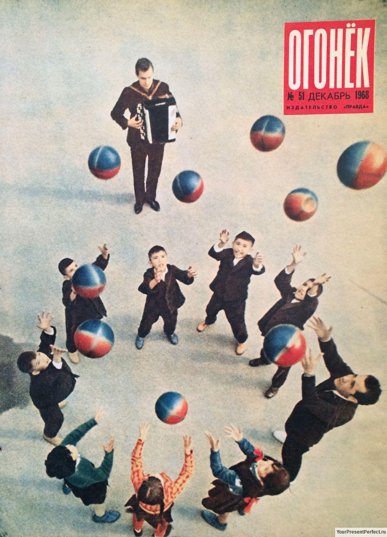 Журнал Огонек №51 декабрь 1968