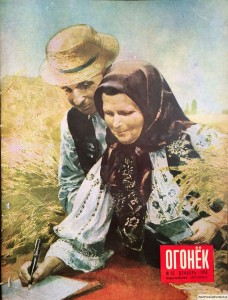 Журнал Огонек №52 декабрь 1950