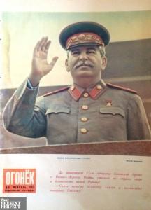Журнал Огонек №8 февраль 1953