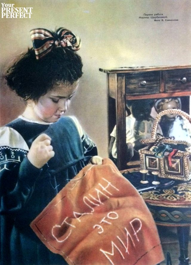Девочка за вышивкой. Журнал Огонек 1960 год.