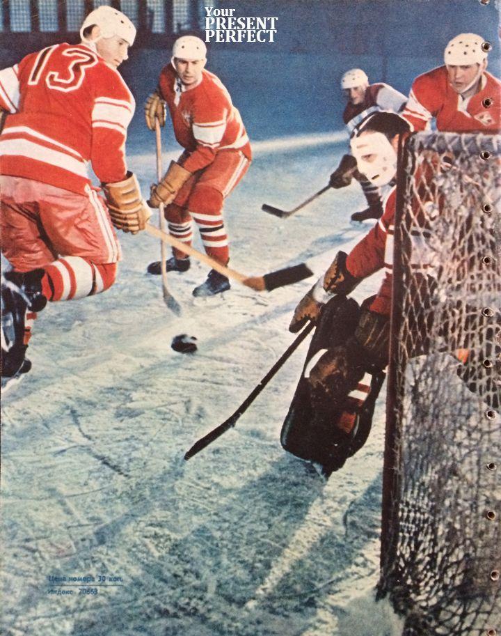 Хоккей 1967г.