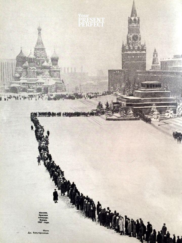 Москва. Красная площадь. Январь 1967 года. Журнал Огонек.