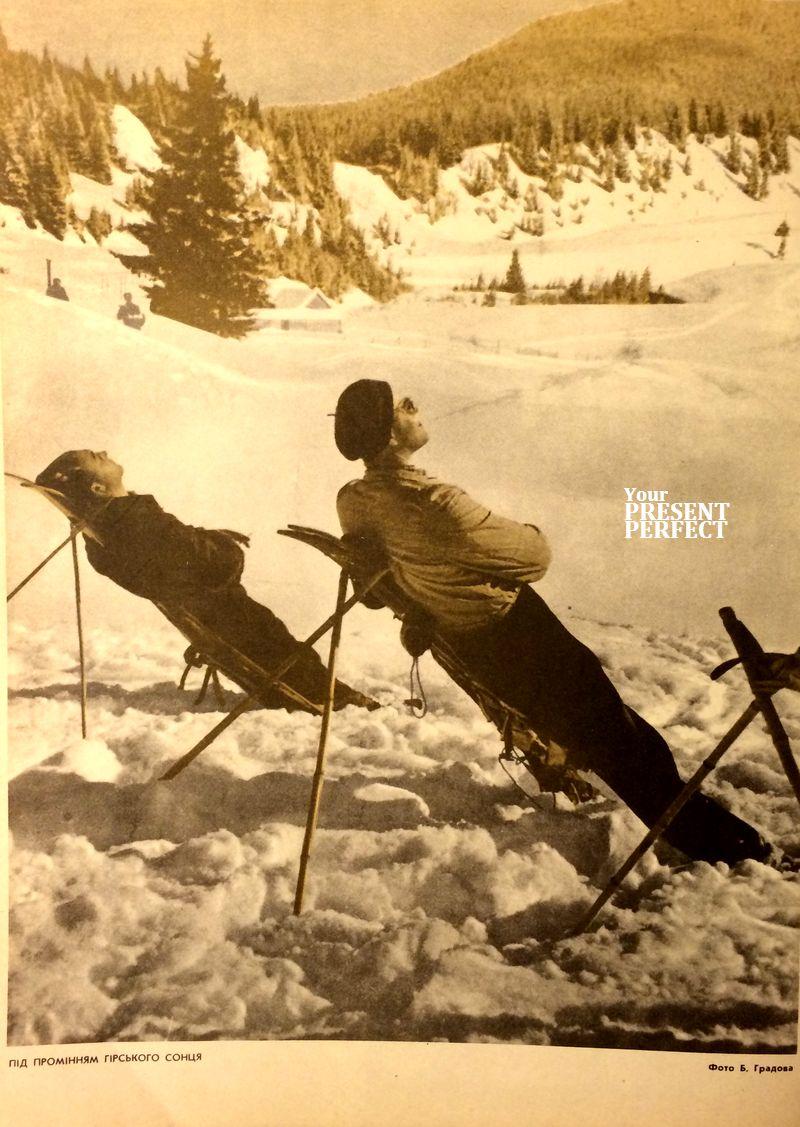 Фото 1968 год. Журнал Украiна.