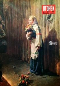 Журнал Огонек №10 март 1955