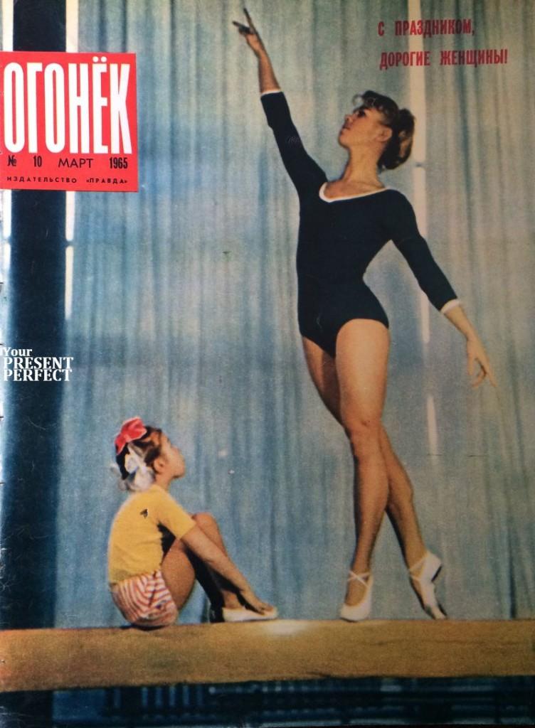 Журнал Огонек №10 март 1965