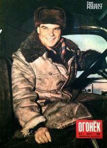 Журнал Огонек №11 март 1955