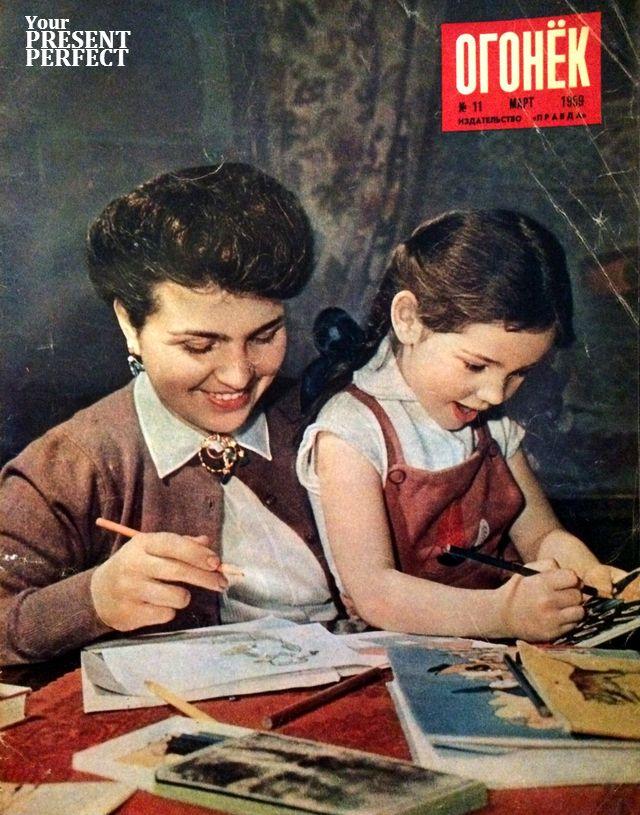 Журнал Огонек №11 март 1959
