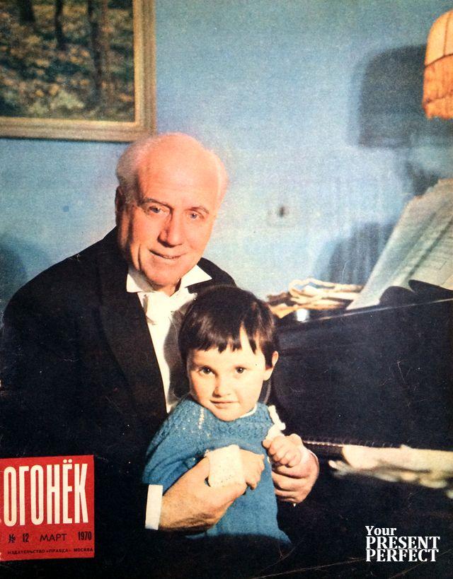 Журнал Огонек №12 март 1970