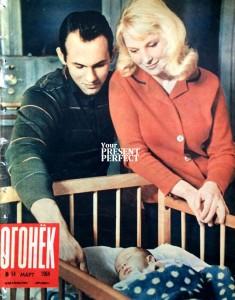 Журнал Огонек №14 март 1964