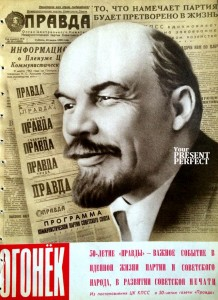 Журнал Огонек №19 май 1962